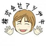 株式会社マツザキ ロゴ