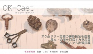 ok-cast