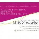 namecard_2 - バージョン 2